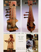 Voice of the Sarangi
